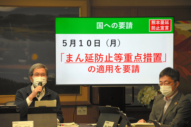 熊本 ニュース コロナ 速報