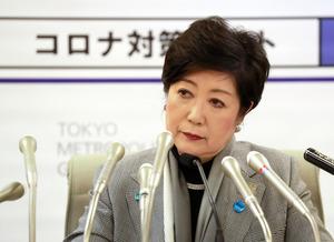 緊急の記者会見に臨む東京都の小池百合子都知事。小池氏はこの会見で「ロックダウン」に言及した=2020年3月23日、都庁、鬼室黎撮影