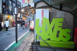 東京・下北沢の中心部にオープンした「LIVEHAUS」の看板