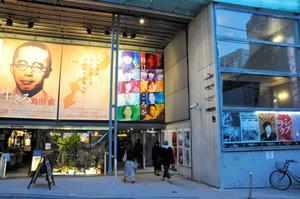 営業を続けるミニシアター=東京・渋谷のユーロスペース