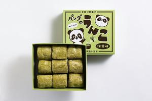 麩菓子「パンダのうんこ 抹茶味」=松尾勇悦さん提供