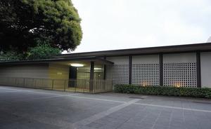 東京・上野にある日本芸術院会館