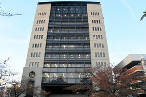 富山県警本部