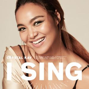 アルバム「I SING」=ユニバーサルミュージック提供