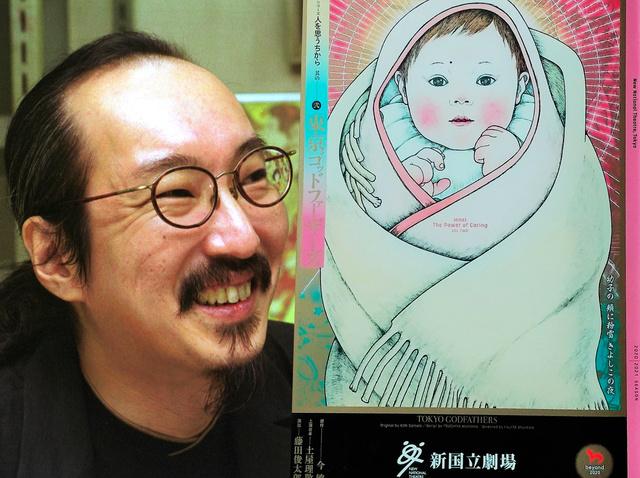 今敏監督(1963~2010)と舞台版「東京ゴッドファーザーズ」公演プログラム