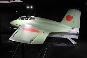復元されたロケット戦闘機「秋水」
