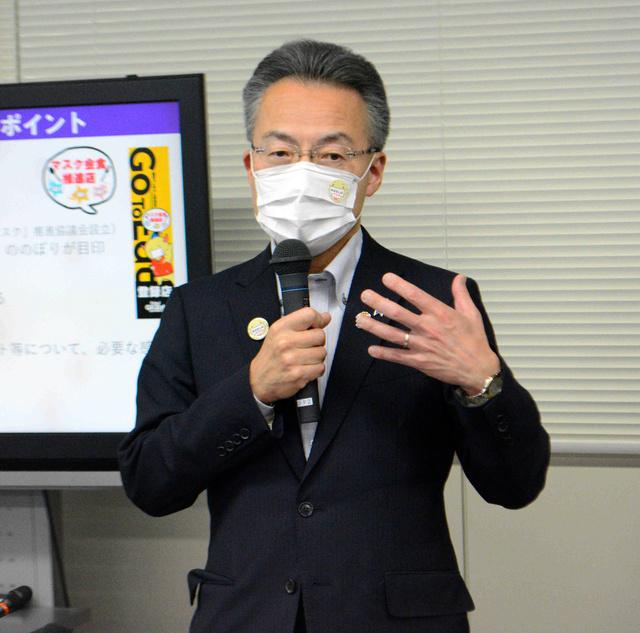 福井コロナ感染者速報