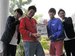 「滋賀県住みます芸人」になった「ノーサイン」の乾さん(左から2人目)と北斗さん(同3人目)。肩を抱く「ファミリーレストラン」の2人=大津市京町3丁目
