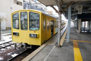 近江鉄道=近江八幡市
