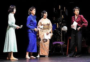 右から鈴木杏、那須佐代子、高橋恵子、趣里=細野晋司氏撮影