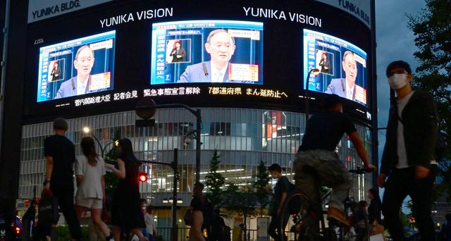 沖縄県を除く、9都道府県の緊急事態宣言の解除について会見する菅義偉首相の映像が、街頭の大型ビジョンに映し出された=2021年6月17日午後7時2分、東京都新宿区、山本裕之撮影