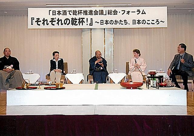 日本酒も研究対象で、「日本酒で乾杯推進会議」で長年、フォーラムの進行役を務めた(右端)。(左から)八角親方、橋本聖子氏らと=2006年、本人提供