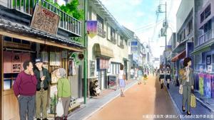 谷中商店街を舞台に描いた「ましろのおと」の1場面。左中ほどの食堂2階に主人公・雪が下宿している=製作委員会提供