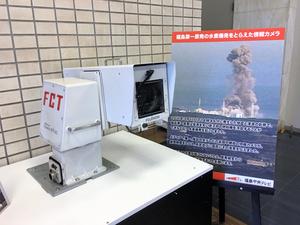 福島第一原発で起きた水素爆発をとらえたアナログカメラ。17キロ離れた山中の鉄塔に据え付けられていた=福島県郡山市の福島中央テレビ
