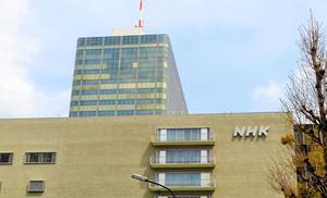 NHK放送センター=東京・渋谷