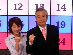 児玉清さん(右)の司会で人気を集めた「パネルクイズ アタック25」=大阪市北区