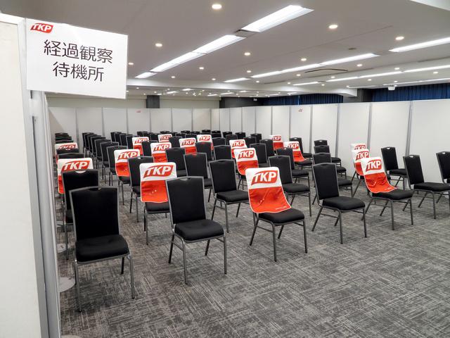 貸会議室のTKPが6月末に新たに開設予定の、会場・医師・看護師・ワクチンなどをセットで提供する「TKP職域ワクチンセンター」=東京都新宿区