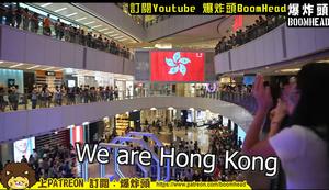 フェンシングで金メダルを獲得した香港選手の表彰式で中国国歌が流れた際、香港のショッピングモールで中継映像を見ていた市民から「We are Hong Kong(私たちは香港)」の声があがった=「BoomHead」のユーチューブから