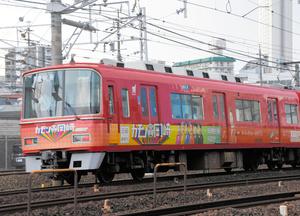 名鉄と東海オンエアがコラボした「カモン岡崎キャンペーン」のラッピング列車=2021年7月29日、名古屋市熱田区