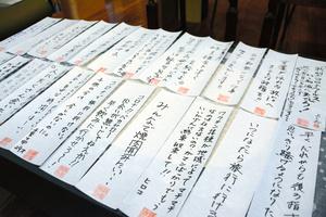 供養祭に向け、寺に続々と集まる「愚痴短冊」=東京都台東区寿1丁目の厳念寺、酒本友紀子撮影