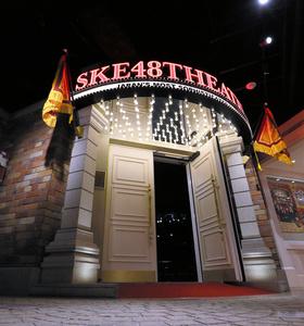 名古屋市の中心街・栄にあるSKE48劇場の入り口=名古屋市中区