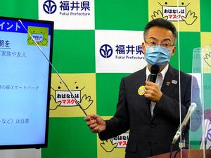 記者会見する杉本達治知事=2021年8月3日、福井県庁