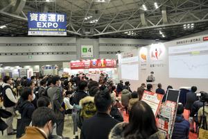 今年1月に開かれた「資産運用EXPO」。コロナ禍のもとでも、株式投資のセミナーに多くの来場者が詰めかけた=東京都内、寺西和男撮影
