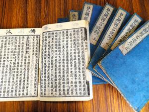日本仏教の戒律観に多大な影響を与えた新羅の学僧・太賢による注釈書『梵網経(ぼんもうきょう)古迹記(こしゃくき)』について、江戸前期に刊行された注釈書=大谷由香さん提供