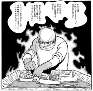 「ブラック・ジャック」の一コマ。「畸形囊腫(きけいのうしゅ)」でバラバラの臓器だったピノコを、ヒトへと形作るブラック・ジャック=(C)Tezuka Productions