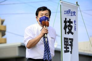 立憲民主党の枝野幸男代表=2021年9月26日、福岡市内、吉川真布撮影