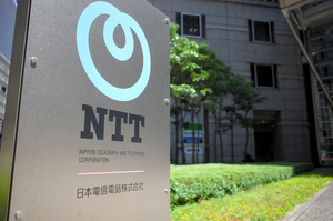 NTT本社前の看板=東京・大手町