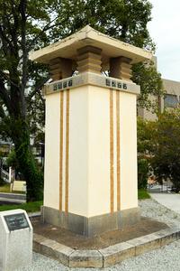 中崎遊園地ラヂオ塔=2021年10月6日、兵庫県明石市相生町、西田有里撮影