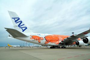 ANAの「FLYING(フライング) HONU(ホヌ)」3号機の後部=2021年10月16日、成田空港、上沢博之撮影