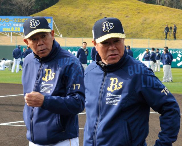 2016~18年シーズンで指揮を執った福良淳一氏(右)と当時はヘッドコーチだった西村徳文氏