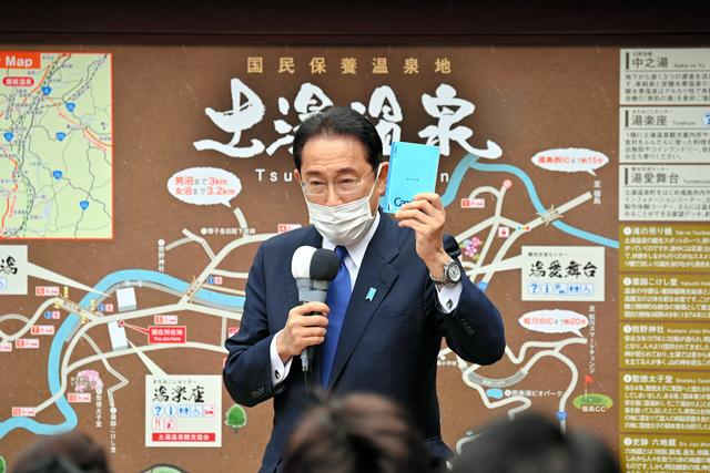 街頭演説で有権者らの声を書き留めたノートを手に話す自民党の岸田文雄総裁=2021年10月19日、福島市、恵原弘太郎撮影