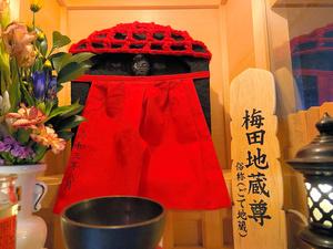 ごて地蔵には今年8月に新調された赤い前掛けのほか、お花や栗が供えられていた=2021年10月18日、大阪市北区曽根崎2丁目、矢島大輔撮影