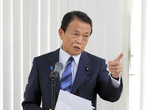 自民党の麻生太郎副総裁=2021年9月、東京都千代田区、上田幸一撮影