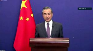 25日に始まった「東京―北京フォーラム」にビデオメッセージを寄せた中国の王毅国務委員兼外相=同フォーラムのオンライン中継映像から