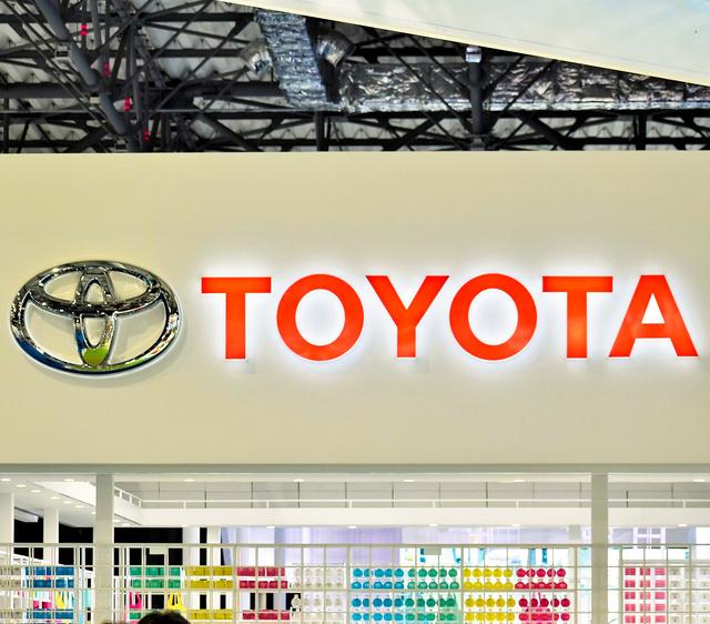 トヨタ自動車のロゴ=東京都江東区