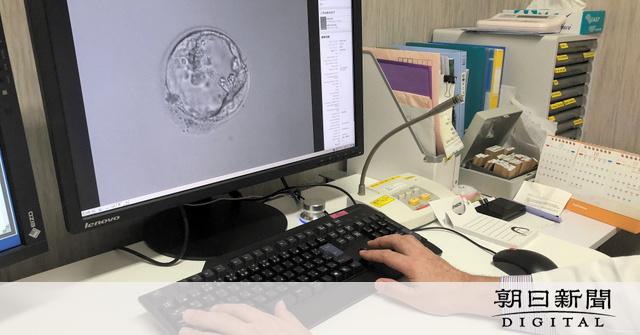 亀田 ivf クリニック 幕張