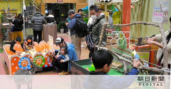 【滋賀】ピエリ守山の「めっちゃさわれる動物園」園長を動物愛護法違反罪で在宅起訴 サルとワシを無許可で飼育