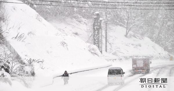 【最強寒波】底冷え九州、雪で混乱 長崎で7センチ、高速は通行止め YouTube動画>1本 ->画像>7枚