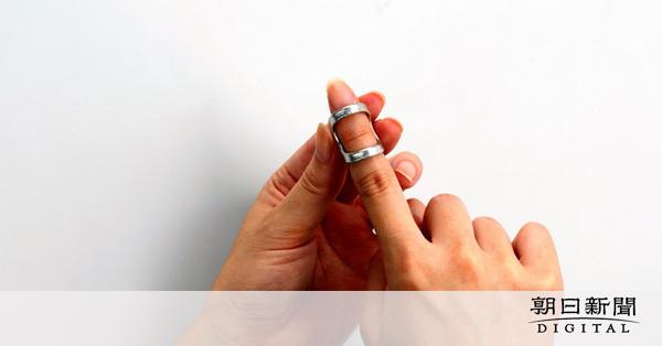 富山県高岡市の鋳物メーカー「能作」が15日、自社ブランドとして初めての医療機器「ヘバーデンリング」の発売を始めた。手の指の関節が変形する病気「ヘバーデン結節」の患部を固定する錫(すず)製の…