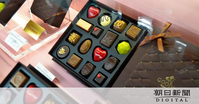 チョコレート大好き!