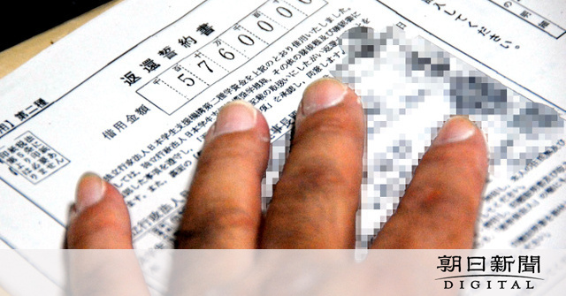 https://www.asahicom.jp/articles/images/c_AS20180211001673_comm.jpg
