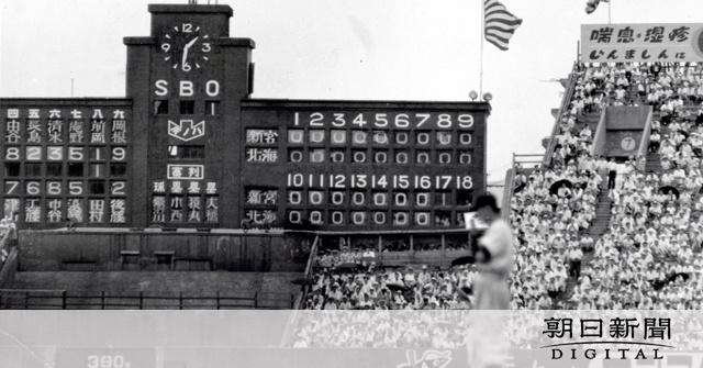 和歌山)(1954年準々決勝 新宮―北海)延長17回