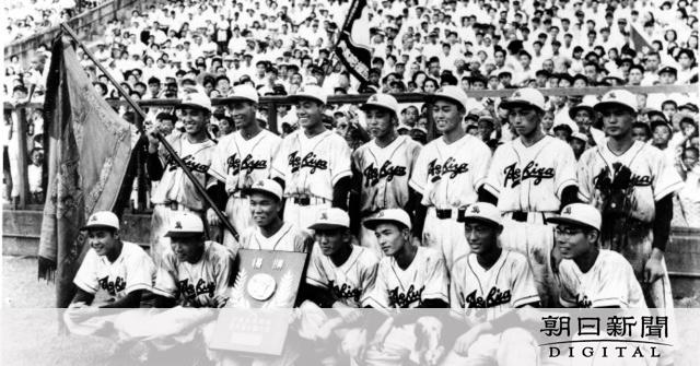 兵庫)1952年、県立芦屋高が夏制覇 当時の関係者は