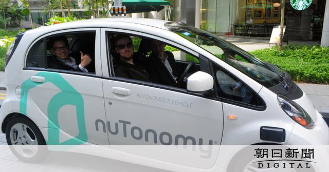 【トヨタ】東南アジア配車最大手「グラブ(シンガポール)」に1100億円出資 自動運転車両「eパレット」でサービスの展開検討 ->画像>10枚