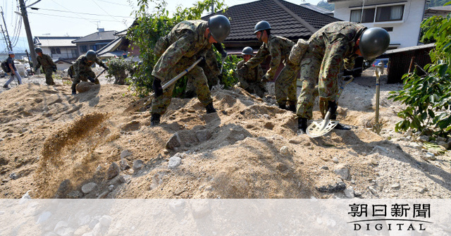 The dead of sediment related disasters 70 gather at houses along the number of deaths due to sediment related disasters was 100 in 8 prefectures as of 19th especially serious is hiroshima prefecture where 77 people thecheapjerseys Image collections