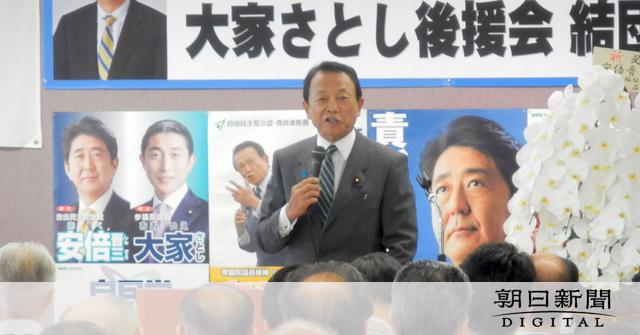 https://www.asahicom.jp/articles/images/c_AS20180811001440_comm.jpg